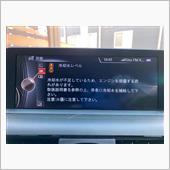 冷却水レベルセンサーのハーネス交換!の画像