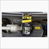 ATF強化剤投入!の画像