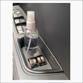アルコール洗浄スプレーホルダー設置 仕様変更の画像