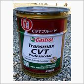 CVTフルード交換の画像