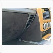 NC1サイドウォール(三角パネル)修正&レザー貼り直しの画像