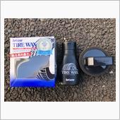 シュアラスタータイヤWAX購入の画像