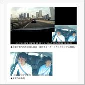 フロアカメラのお引越し〜(*^m^*)の画像