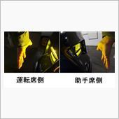 フォグ(LEDバルブ)の交換の画像