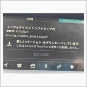 InControl Touch Proソフトウェア その8【S21A OTA】の画像