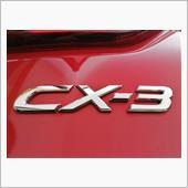 CX-3エンブレム ブラック塗装 前編の画像