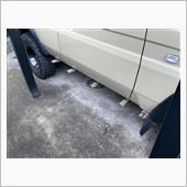 サイドステップ取付ボルト修理の画像