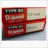 DC5 インテR ブレーキパッド交換の画像
