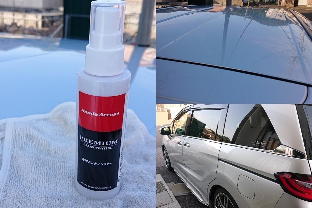 第95回洗車(梅雨入り前コーティング)