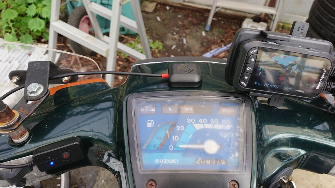 GPSモジュール追加取り付け