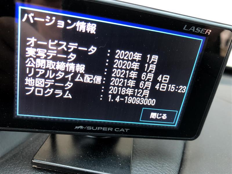 LS700 ソフトウェアアップデート