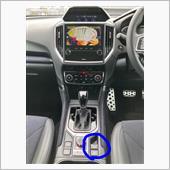 走行中にTV&DVDが見れるハーネスキット > スバル車用 > [TV-010] の画像