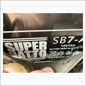 スーパーナット 14042kmの画像