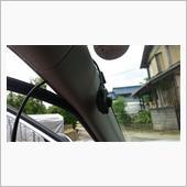VAVAドライブレコーダー サブカメラ取付②の画像