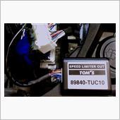 TOM'S リミッターカット (89840-TUC10)の画像