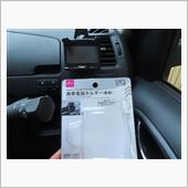 スキャンツール(携帯電話)ホルダー取り付けの画像