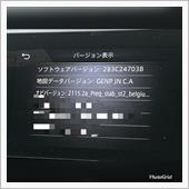 ナビゲーション システムアップデートの画像