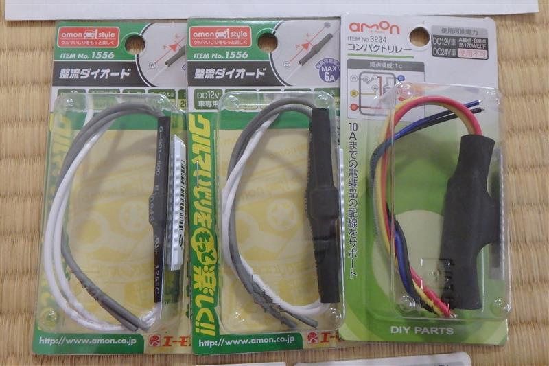 【暫定完成】30プリウスG's用プッシュスタートスイッチ取付