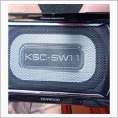 KENWOODサブウーハーKSC-SW11取り付け