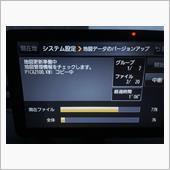 Panasonicゴリラの道路データの更新の画像