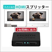 SUBARU純正Panasonicナビ⇔スバル純正アルパインリアモニターでYouTube、Amazonプライムvideoを見るの画像
