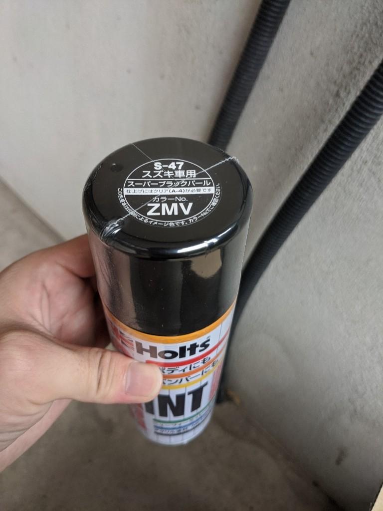 TRUST フロントリップ DIY塗装