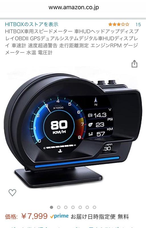 OBD2マルチメーター取付