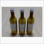 AZ FCR-062 燃料添加剤 注入