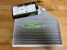 S4 (セダン) エアコンフィルター交換&わさびデェール取付のカスタム手順2