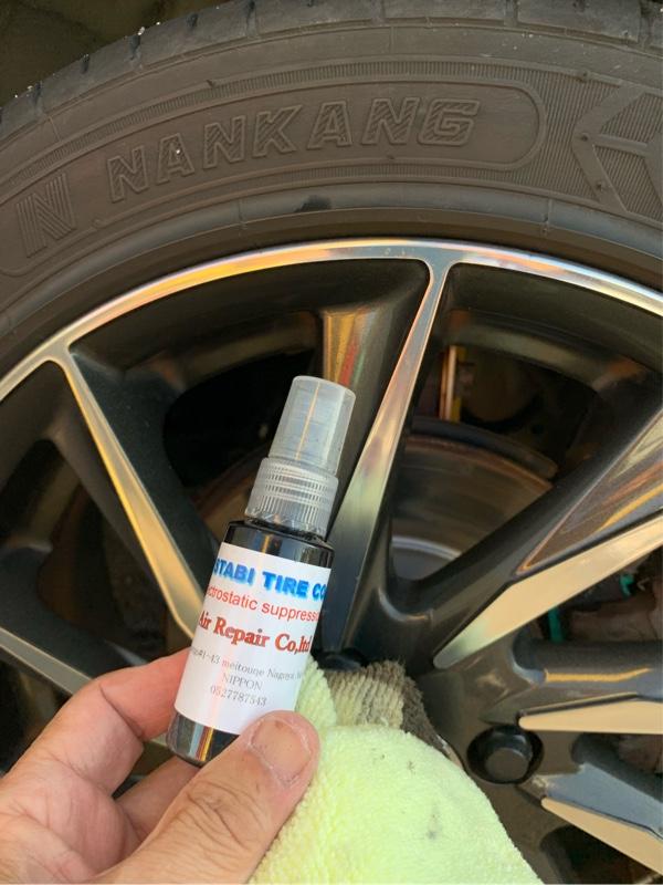 タイヤの静電気除去