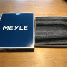 Z4 クーペ Meyle製キャビンエアフィルターのカスタム手順1