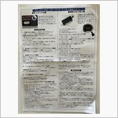 商品名:OBD2車速連動オートドアロック/P解除