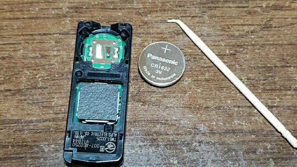 キーレスリモコン 電池交換