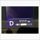 1111km  ゾロ目になりました。