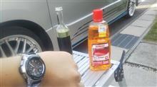 洗車82 スパシャンイベント前だからこそスパシャン(´▽`*)アハハ 210724