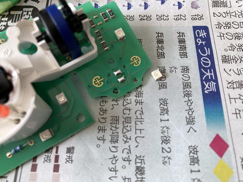 ライトコントロールスイッチのLED打ち替え(色変更)