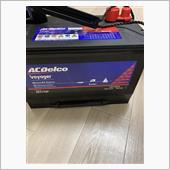 ディープサイクルバッテリー ACデルコ 105h 27MF