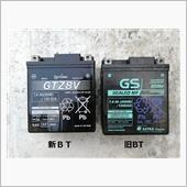 GTZ8V バッテリー 交換