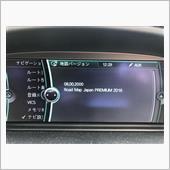 BMWカーナビのマップを更新してみた