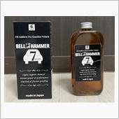 ベルハンマー7