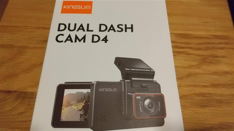 ドラレコバックカメラガイドライン