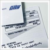 カリフォルニア州の自動車税