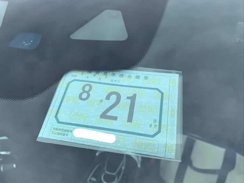 車検(36ヶ月)ー23,265㎞ー