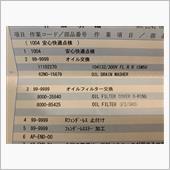 オイル交換、フィルター交換(6111キロ)
