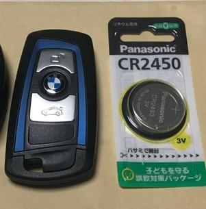 C27 セレナのリモコンキー電池交換