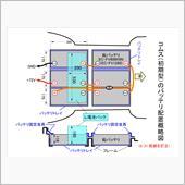 リチウム電池パック換装の試み(その1・取付編)