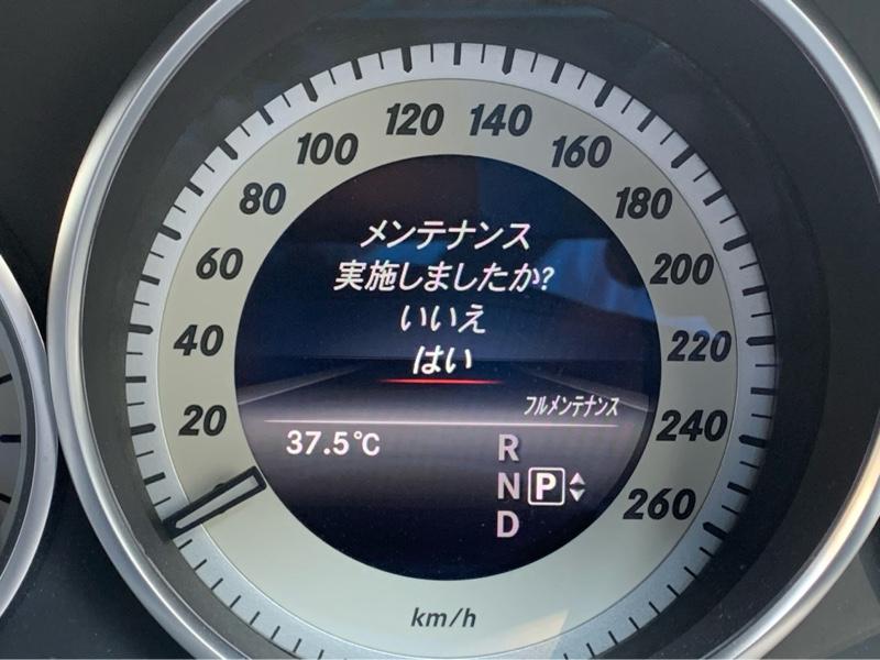 エンジンオイル交換 W212