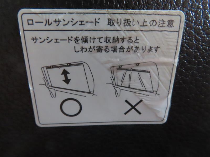 車内コーションステッカー補修