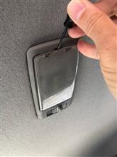 レガシィツーリングワゴン ルームランプ切れ、ついでにLED化のカスタム手順2