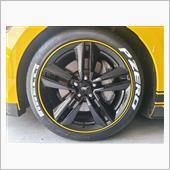 タイヤレター貼り替え